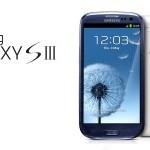 Samsung Galaxy S3 : mini de sorti